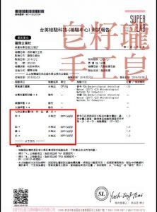 Heavy metal inspection report