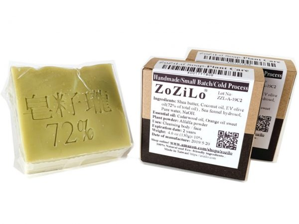 ZoZiLo Soap - Plant Care