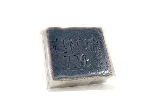 ZoZiLo Soap - Ocean Blue