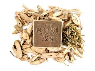 ZoZiLo Soap Brown Lonicera Soap